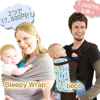 Sleepy wrap * special set of accretion