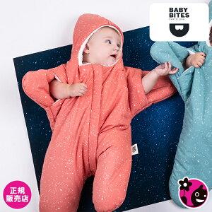 【正規販売店】【ベイビーバイツ】カバーオールスター(ウィンター)【ブルーネイビー】【BabyBites】【スリーピングバッグ/寝袋/赤ちゃん/ベビー/星/スター/ヒトデ/ベビーカー/フットマフ/防寒】【送料無料】