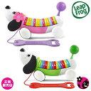 【正規販売店】【リープフロッグ】アルファパップ【Leap Frog】【知育玩具 / おもちゃ / 赤ちゃん / ベビー / 英語 / …