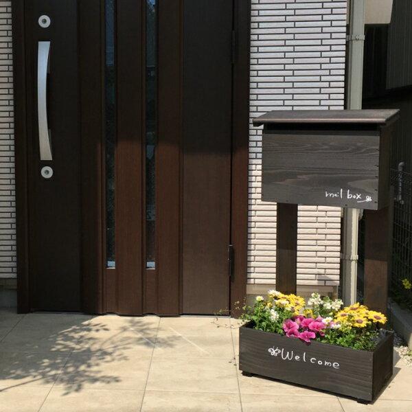 【木製ポスト】ポスト 木製 プランター付きポスト エクステリア 郵便受け スタンド ガーデンメールボックス