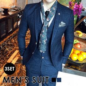 スリムスーツ メンズ ビジネススーツ 柄物 フォーマルスーツ スタイリッシュスーツ スーツ メンズ 紳士服 発表会 二次会 結婚式 リクルートスーツ 就職活動 就活 おしゃれ スリーピーススーツ スリム体型
