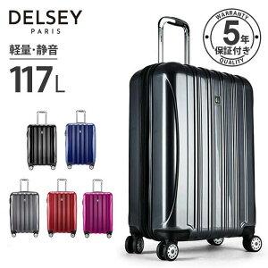 DELSEY スーツケース lサイズ 軽量 大型 デルセー スーツケース 大容量 拡張 キャリーケース ハードキャリーケース 大容量 117+29L 8輪 鏡面加工 ダブルキャスター 光沢感 旅行 出張 海外旅行 留