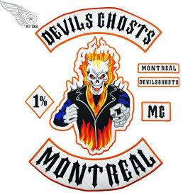 1%er MC モーターサイクルクラブパッチ NOMAD DEVILS アイロンパッチ チョッパー イージーライダース ヘルズエンジェルス アメリカン ダイナ ソフテイル ツーリング スポーツスター Harley Davidson 81 support Hells Angels