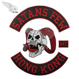 HONG KONG 1%er MC モーターサイクルクラブパッチ アイロンパッチ チョッパー イージーライダース ヘルズエンジェルス アメリカン ダイナ ソフテイル ツーリング スポーツスター Harley Davidson 81 support Hells Angels