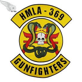 HMLA 1%er MC モーターサイクルクラブパッチ アイロンパッチ チョッパー イージーライダース ヘルズエンジェルス アメリカン ダイナ ソフテイル ツーリング スポーツスター Harley Davidson 81 support Hells Angels