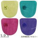 洗浄便座用フタカバー:【SDS】ローズ(グリーン/ピーコックブルー/パープル/バイオレット) [お花 トイレカバー トイ…