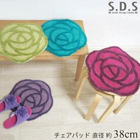 【SDS】ローズ フリーマット 約38Rcm(パープル/ヴァイオレット/グリーン/ピーコックブルー)[爽快/かわいい/お花/花モチーフ/おしゃれ/洗える]^