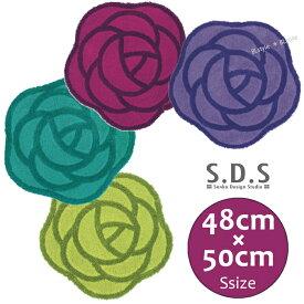 トイレマット:【SDS】ローズ フリーマットS 48×50cm(グリーン/ピーコックブルー/パープル/バイオレット)[アクセントマット 花モチーフ バラ おしゃれ]