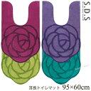 トイレマット(95×60cm):【SDS】ローズ 耳長トイレマット95{60}×60cm(グリーン/ピーコックブルー/パープル/バ…