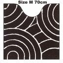 M+HOME ブロンクス トイレマットMサイズ(70cm)北欧風楽ギフ_ ´【05P03Dec16】