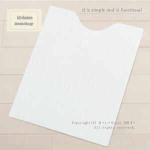 【M+home】エスタルトシャギー トイレマットL 85{75}×65cm(ホワイト)(シンプル/無地/ナチュラル/北欧/サニタリー/トイレ用品/洗面所/滑り止め付き) ´