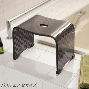 チェッカーN(10mm厚)バスチェアーM ブラウン 《単品》※ラッピング対象外(風呂イス/フロイス/風呂椅子)