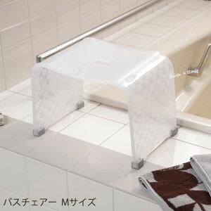 チェッカーN(10mm厚)バスチェアーM アイボリー《単品》※ラッピング対象外(風呂イス/フロイス/風呂椅子)