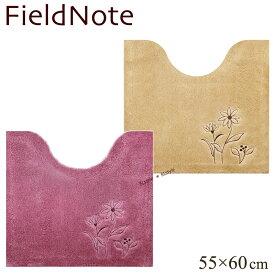 【Field Note(フィールドノート)】スウェイ トイレマット 55×60cm(ベージュ/ピンク)