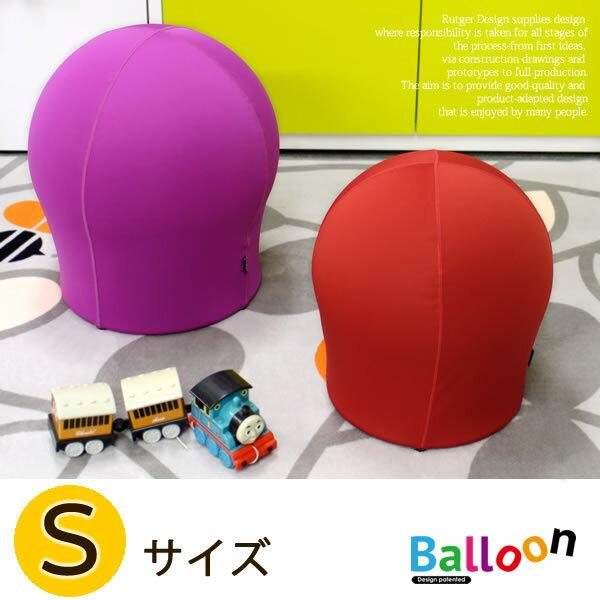 【Balloon chair】バルーンチェア Sサイズ 【WK-97034】(ブルー/ブラック/ピンク/パープル/レッド/イエロー)(バランスボール/バルーンスツール/北欧/デザイナーズチェア/エクササイズ/ダイエット) 【05P03Dec16】