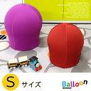 【Balloon chair】バルーンチェア Sサイズ 【WK-97034】(ブルー/ブラック/ピンク/パープル/レッド/イエロー)(バランスボール/バルーンス...