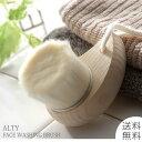 【ALTY】洗顔ブラシHinoki(ひのき/スキンケア/ボディブラシ/アルティ)【05P03Dec16】