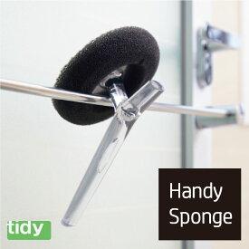 【tidy】ハンディスポンジ(風呂掃除´バススポンジ、交換、シンプル)【05P03Dec16】