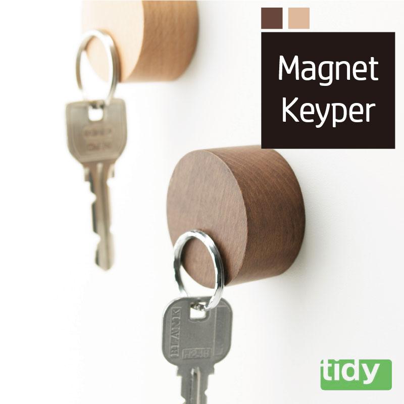 【tidy】マグネットキーパー(鍵掛け、磁石´フック、木、玄関、シンプル)【05P03Dec16】