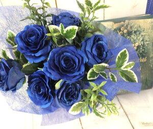 幻の青いバラ【blue roseの花束】バラ・青いバラ・CT触媒・サムシング・ブルーの花束・母の日・ブライダル・結婚式の花ブーケ・花束・枯れない花ブルーの花束・造花