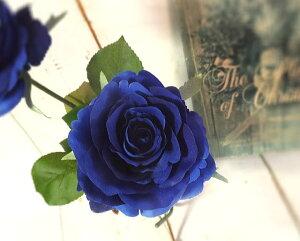 幻の青いバラ【blue rose】一本立ちバラ・青いバラ・CT触媒・サムシング・ブルーの花束・母の日・ブライダル・結婚式の花ブーケ・花束・枯れない花ブルーの花束・造花