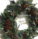 豪華に50cm・グリーン・クリスマス送料無料・CT触媒・CT触媒のリース・造花のリースグリーのリース・モミのリースクリスマスリース・お祝い・誕生日結婚祝い・ブライダル・ウエルカムボード枯れない花・外玄