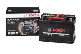 BOSCH【ボッシュ】輸入車用バッテリー BLACK-AGM(ブラックAGM) 70Ah BLA-70-L3