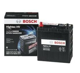 BOSCH【ボッシュ】ハイブリット車用補機バッテリー【Hightec.HVバッテリー】HTHV-S40B20R