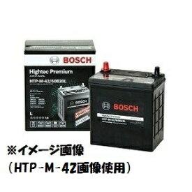 BOSCH【ボッシュ】ハイテックプレミアムバッテリー HTP-M-42R/60B20R M-42R B20R アイドリングストップ用