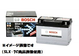 BOSCH【ボッシュ】シルバーバッテリー SLX-6C