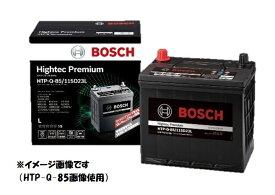 BOSCH【ボッシュ】バッテリー HTP-N-55R/80B24R 適合車種 トヨタクラウン エステート 2.5i 型式TA-JZS171W、GH-JZS171W