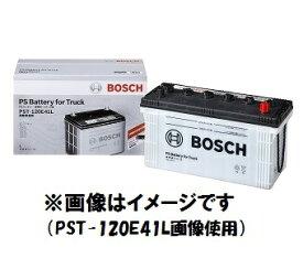 BOSCH【ボッシュ】トラック・商用車用PST バッテリー PST-90D26R
