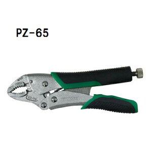 ENGINEER ネジザウルス VP-2 PZ-65