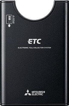三菱 ETC車載器 EP-6319EXRK【アンテナ分離・スピーカー一体型】