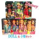 ディズニー アナと雪の女王 ドール 『Disney doll3』人形 エルサ アリエル ラプンツェル ベル ティンカーベル モアナ …