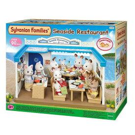 シルバニアファミリー 『シルバニア シーサイドレストラン』シーサイドシリーズ 海辺のすてきなレストラン ごっこ遊び おもちゃ 光る 通販 クリスマス 誕生日 プレゼント ギフト