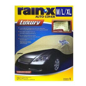 3層構造 『カーカバー』外車対応 カーカバー 高級 ボディカバー UV加工 M・L・XLサイズ カー用品 ボディーカバー セダン 新車 旧車 雨風 紫外線 日焼け防止 自動車用 自家用車 傷防止 カー ボディ カバー ボディー 3層式 セダンタイプ用 RAIN-X レインエックス