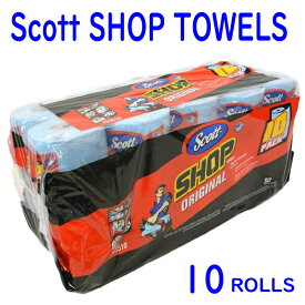 Scott スコット カー ショップ タオル『スコット ショップタオル』 10個 55シートx10本 10ロール ペーパーウエス ペーパータオル 業務用 カー用品 多目的 万能 SHOP TOWELS 10巻 スコットタオル カーショップタオル 10ロール