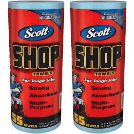 【送料無料】Scott SHOP TOWELS 『スコット カーショップタオル 2本』 55枚x2個 2ロール ペーパーウエス ペーパータオル 2巻 業務用 カー用品 多目的 万能 スコットタオル カーショップ コストコ 通販