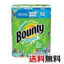 【送料無料】プリント柄 柄付き バウンティ 『Bounty ペーパータオル』バウンティー キッチンペーパータオル 12ロー…