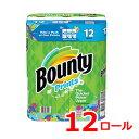 プリント柄付き バウンティ キッチンペーパータオル 12ロール バウンティー『 Bounty ペーパータオル』 12Pセット…