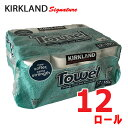 KIRKLAND Signature カークランド シグネチャー 『★エコ キッチンペーパータオル』160シート×12ロール タオルペーパ…