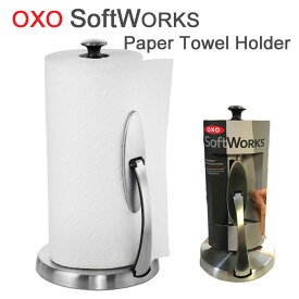 OXO ステンレス製 『ペーパータオルホルダー』 SoftWorks Simply Tear Paper Towel Holder カークランド キッチンペーパー バウンティー にも COSTCO コストコ 通販 キッチン用品 タオルホルダー
