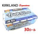カークランド コストコ 通販 トイレットペーパー 30ロール 2枚重ね『★エコ バスティッシュ ペーパー』 ダブルシグネ…