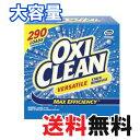 【送料無料】大容量 5.26kg オキシクリーン マルチパーパスクリーナー 『エコ オキシクリーン 5.26』OXICLEAN 洗濯…