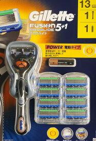 【送料無料】 プログライド『ジレットパワー フュージョン5+1』フレックスボール パワー 電動タイプ 髭剃り5枚刃 ひげそり 替刃13個入(1個は本体装着済み)
