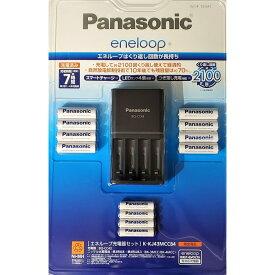 【送料無料】Panasonic パナソニック 限定品 『エネループ 充電器セット』充電器 単3形電池 8本 単4形電池 4本 K-KJ43MCC84 eneloop 限定品 2100回使える 充電式電池 BQ-CC43 BK-3MCC BK-4MCC エネループ充電器セット 単三形 8本