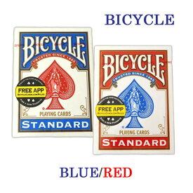 【メール便送料無料!!】 『BICYCLE』※代金引換不可※バイスクル BICYCLE マジックトランプ マジシャン愛用 1個 バイシクル 手品 マジシャン御用達 マジック カードゲーム 手品 プロ仕様 STANDARD FACES