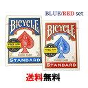 【メール便送料無料!!】 『BICYCLE 赤青セット』※代金引換不可※バイスクル BICYCLE マジックトランプ マジシャン愛…