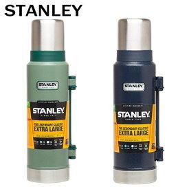 STANLEY 『スタンレー クラシック 1.32L』 スタンレークラシック 真空ボトル 1.32L 1.4QT CLASSIC VACUUM BOTTLE 水筒 保温 保冷 魔法瓶 バキュームボトル キャンプ バーベーキュー